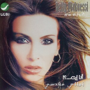 Nelly Makdessi - Ghali