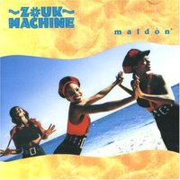 Maldon — Zouk Machine