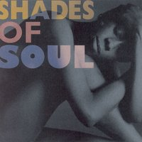 Shades Of Soul — Shades of Soul
