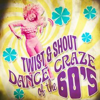 Twist & Shout Dance Craze of the 60's — сборник