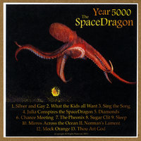 The SpaceDragon — Year 5000