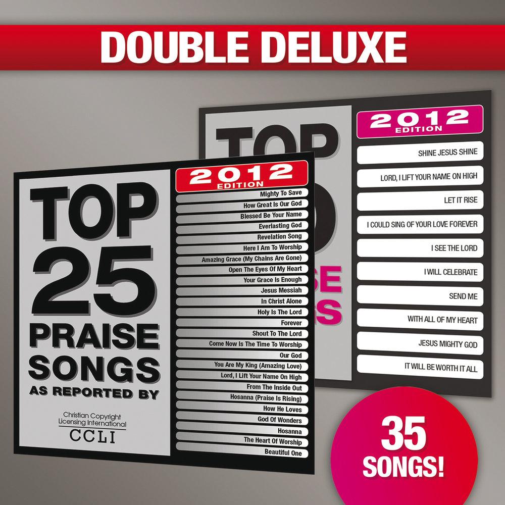 Top 25 Praise Songs/Top 10 Praise Songs  Слушать онлайн на