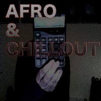 Afro & Chillout — сборник