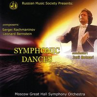 Russian Music Society: Rachmaninov & Bernstein: Symphonic Dances, Moscow Great Hall Symphony Orchestra, conductor Iurii Botnari — Леонард Бернстайн, Bernstein, Сергей Васильевич Рахманинов, Great Hall Symphony Orchestra, Russian Music Society, Iurii Botnari, Yuri Botnari, Rahmaninov