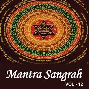 Suresh Wadkar - Datt Mantra