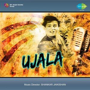 Shankar - Jaikishan, Manna Dey, Lata Mangeshkar, Mukesh, Manna Dey, Chorus, Mohd. Rafi, Lata Mangeshkar - Jhoomta Mausam Mast Mahina