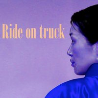 Ride on Truck — Red Simple DJ