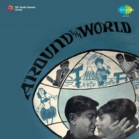 Around The World — Sharda, Mukesh, Shankar - Jaikishan