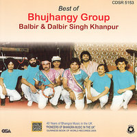 Best of Bhujhangy Group — Bhujhangy Group
