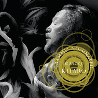 Grammy Nominated — Kitaro