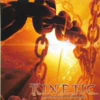 The Chains That Bind Us — Kinetic