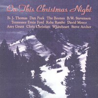 On This Christmas Night — Various Artists - Home Sweet Home Records