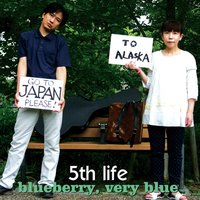 5th Life — blueberry, very blue