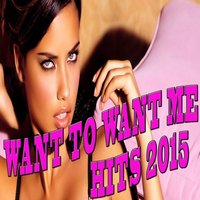 Want to Want Me Hits 2015 — сборник