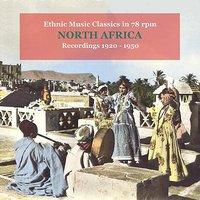 North Africa / Ethnic Music in 78 RPM / Recordings 1920 - 1940 — сборник