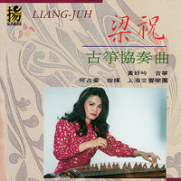 Liang-Juh  - Chinese Zither Concerto — Shanghai Symphony Orchestra, Hao-Yin Hwang, Jan-Hau Her