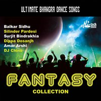 Fantasy Collection (Ultimate Bhangra Dance Songs) — сборник