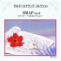 Smap Vol.II  Smap Best Selection — Mic Musicbox