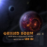 Chilled House, Vol. 4 — сборник