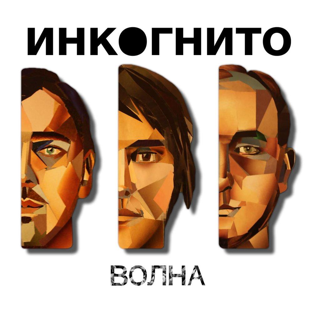 русский рок радио слушать онлайн яндекс