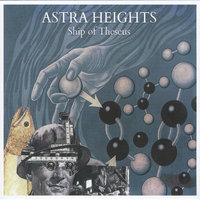 Ship of Theseus — Astra Heights