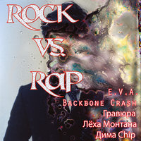Rock vs. Rap — сборник