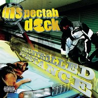 Uncontrolled Substance — Inspectah Deck