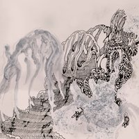 A Plague of Knowing - Singles, Splits and Rarities 2007-2012 — Horseback