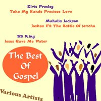 The Best of Gospel — сборник