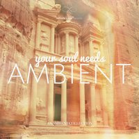 Your Soul Needs Ambient - An Ambient Collection — сборник