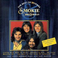 The Best Of 20 Years — Smokie, Chris Norman, Smokie & Chris Norman