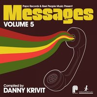 Papa Records & Reel People Music Present Messages, Vol. 5 — сборник