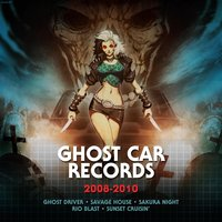Ghost Car Records (2008-2010) — сборник