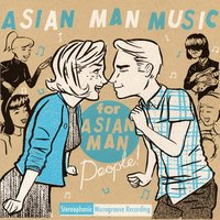 Asian Man Music for Asian Man People Vol. 1 — сборник