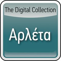 The Digital Collection — Arleta