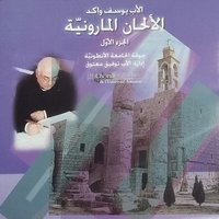 Les Melodies Maronites — Antonin Univeristy Editions, The Antonine University Choir, P.Toufic Maatouk, P. Joseph Waked