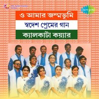 Calcutta Choir Patriotic — Calcutta Choir