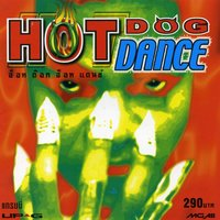 Hot Dog Hot Dance — Hot Dog