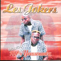 Moutou 100% youssoumba — Les Jokers