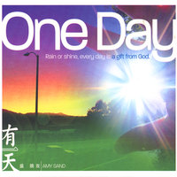 One Day — Amy Sand