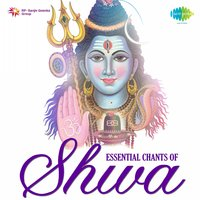 Essential Chants of Shiva — сборник