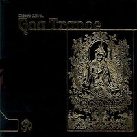 The Clubber's Guide to Goa Trance — сборник