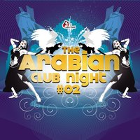 The Arabian Club Night, Vol. 2 — сборник