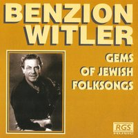 Gems Of Jewish Folksongs — Benzion Witler