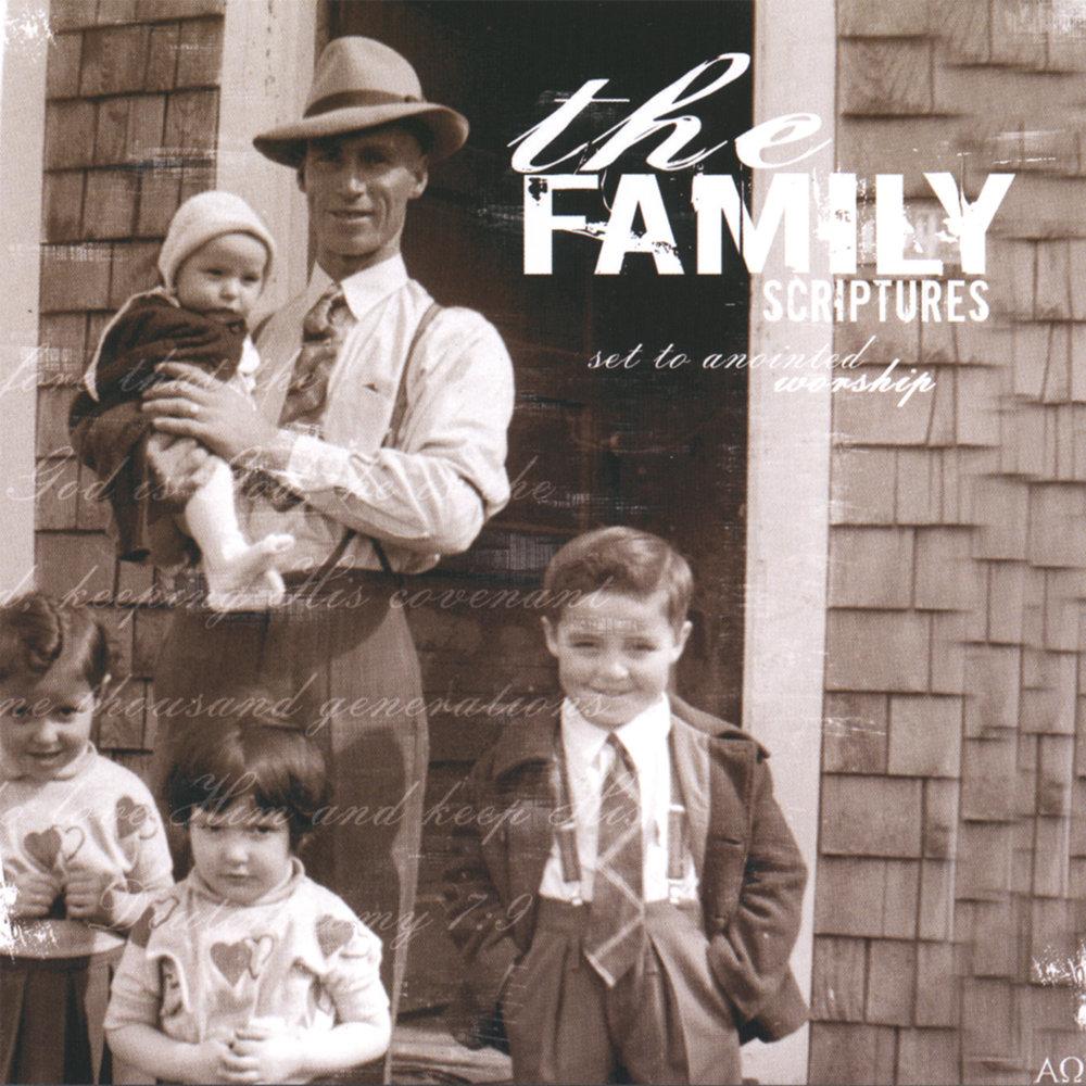 all in the family script