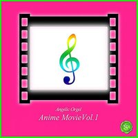 ORGEL Animated Movie Vol.1 — NISHIWAKI MUTSUHIRO(Angelic Orgel)