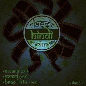 Shankar Jaikishan, Lata Mangeshkar, Manna Dey - Tere bina aag (From
