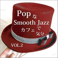 Cafe time with Pop & SmoothJazz Vol.2 — Smooth Jazz Express
