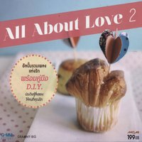 All About Love 2 — รวมศิลปิน