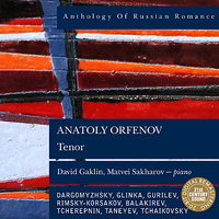 Anthology of Russian Romance: Anatoly Orfenov — Матвей Сахаров, Anatoly Orfenov, David Gaklin